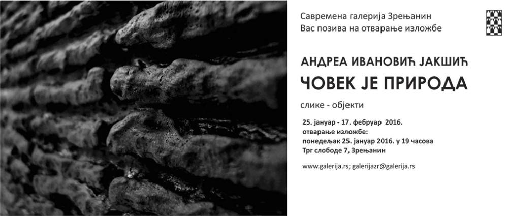 pozivnica Andrea Ivanovic Jaksic